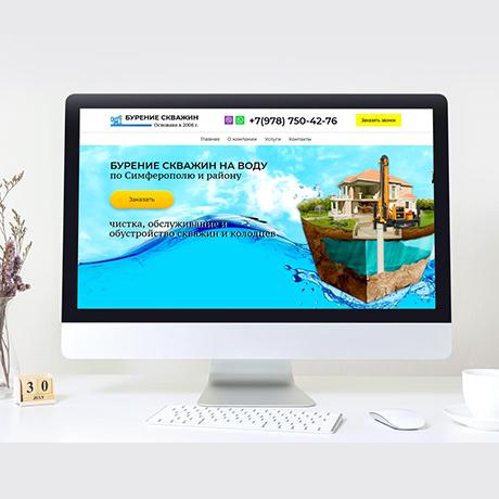 Разработка дизайна Landing page в Новосибирске