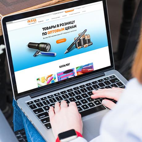 Разработка дизайна интернет-магазина в Новосибирске