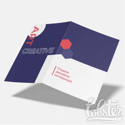 """макет папок для студии дизайна """"Art Creative"""""""